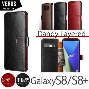 Galaxy S8 ケース 手帳 / GalaxyS8+ カバー 手帳型 DandyLayered|winglide