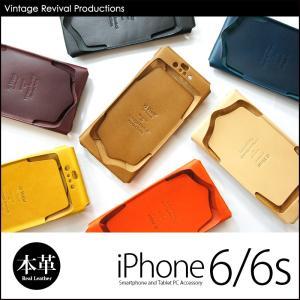 iPhone6s / iPhone6 本革 レザー ケース ...