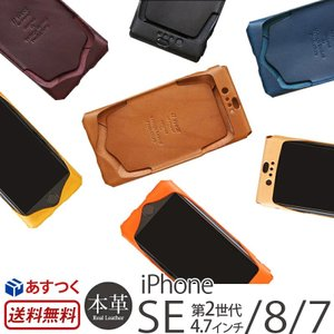 iPhone8 カバー / iPhone7 ケース 本革 レ...
