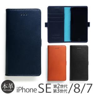 iPhone8 iPhone7 ケース 手帳 iPhone6s 手帳型ケース 本革レザー|winglide