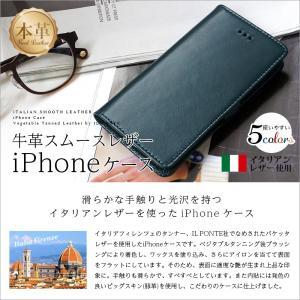 iPhone8 iPhone7 ケース 手帳 iPhone6s 手帳型ケース 本革レザー|winglide|02