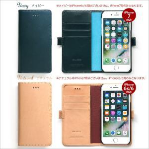 iPhone8 iPhone7 ケース 手帳 iPhone6s 手帳型ケース 本革レザー|winglide|04