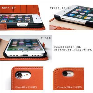iPhone8 iPhone7 ケース 手帳 iPhone6s 手帳型ケース 本革レザー|winglide|06