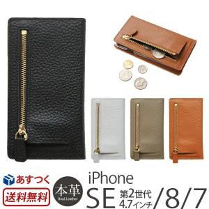 iPhone8 カバー / iPhone7 ケース 手帳型 ...