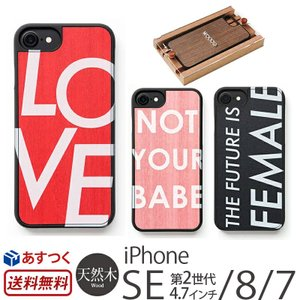 iPhone8 カバー / iPhone7 ケース 木製 W...