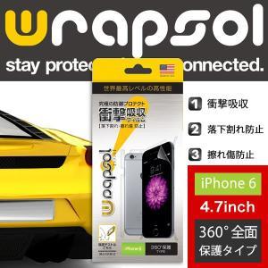 液晶保護フィルム iphone6 アイフォン6 保護シール 保護シート Wrapsol ラプソル 衝撃吸収フィルム 保護シール 液晶面 背面 側面 WPIP6IN47-FB|winglide