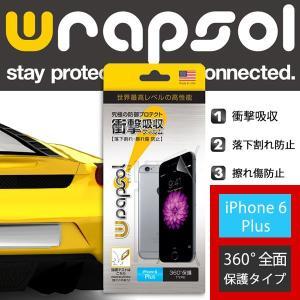 液晶保護フィルム iPhone6 Plus アイフォン6プラス 保護シール 保護シート 液晶画面 Wrapsol ラプソル 衝撃吸収フィルム 液晶面 背面 側面 WPIP6IN55-FB|winglide
