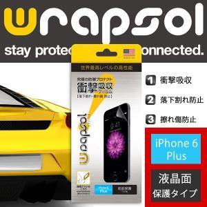 iPhone6 Plus 液晶画面保護フィルム 『Wrapsol ラプソル 衝撃吸収フィルム 【液晶面のみ】 WPIP6IN55-FT』 液晶保護フィルム 液晶保護 フィルム 保護シール 保護|winglide