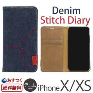 iPhoneX ケース 手帳型 デニム 本革 レザー iPhone X カバー 手帳  Zenus Denim Stitch Diary アイフォンX 手帳型ケース 高級|winglide