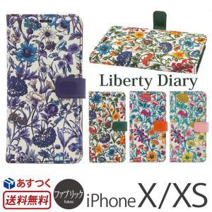 iPhoneX ケース 手帳型 リバティ 花柄 ファブリック iPhone X カバー 手帳  Zenus Liberty Diary アイフォンX 手帳型ケース 高級|winglide
