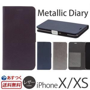 iPhoneX ケース 手帳型 レザー iPhone X カバー 手帳  Zenus Metallic Diary アイフォンX 手帳型ケース 高級|winglide