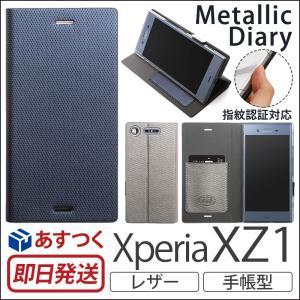 Xperia XZ1 ケース 手帳 本革 レザー Zenus Vintage Diary エクスペリアXZ1 カバー 手帳型 XperiaXZ1 手帳ケース 高級|winglide