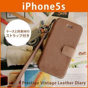 iPhoneSE / iPhone5s/5 ケース 本革 カバー レザー アイフォン5s ZENUS Prestige Vintage Leather Diary Z1399i5