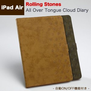 iPad Air(アイパッドエアー)用 レザー ケース 『ZENUS iPad Air Rolling Stones All Over Tongue Cloud Diary Z3161iPA Z3162iPA』|winglide