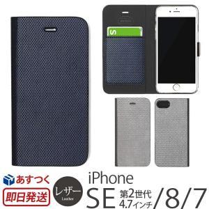 iPhone8 カバー / iPhone7 ケース 手帳型 メタリック レザー ZENUS Metallic Diary 手帳 ブランド スマホケース アイフォン8 iPhoneケース|winglide