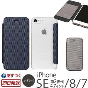 iPhone8 カバー / iPhone7 ケース 手帳型 メタリック レザー ZENUS Metallic 手帳 ブランド スマホケース アイフォン8 iPhoneケース|winglide