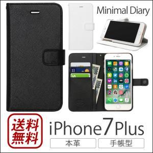 iPhone8 Plus / iPhone7 Plus ケース 手帳型 本革 レザー ZENUS Minimal Diary カバー ブランド スマホケース|winglide