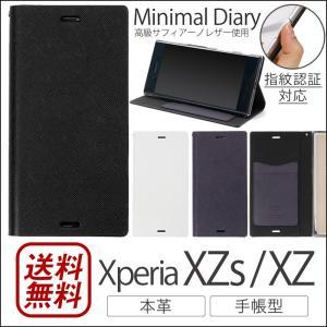 Xperia XZs ケース / Xperia XZ カバー 手帳型 Minimal Diary|winglide