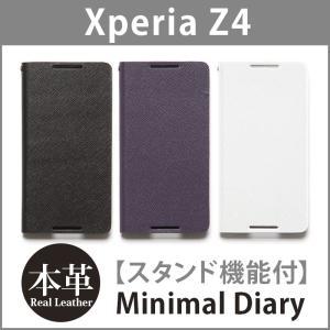 『送料無料』 Xperia Z4 「docomo SO-03G」「au SOV31」「SoftBank 402SO」 手帳型 本革 レザー ケース 『Zenus Minimal Diary』 エクスペリア Z4 カバー 手帳|winglide