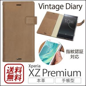 Xperia XZ Premium ケース 手帳型 SO-04J ZENUS Vintage Diary|winglide