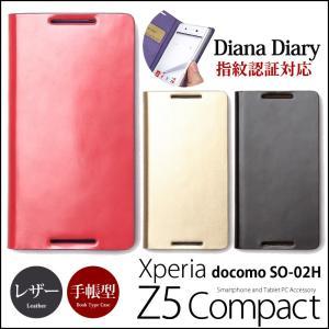 Xperia Z5 Compact 「docomo SO-02H」 手帳型 レザー ケース 『Zenus Diana Diary』 エクスペリアz5コンパクトZ5Compact 手帳型ケース スマホケース おすすめ|winglide