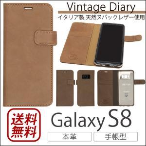 Galaxy S8 カバー 手帳型 レザー Vintage Diary GalaxyS8 ケース|winglide