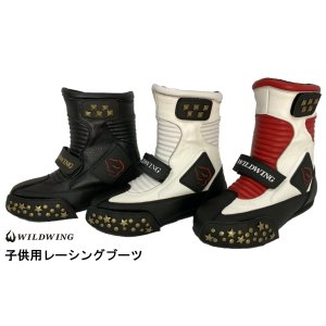 WILD WING バイクブーツ MOTORCYCLE BOOTS FOR KIDS キッズライディングブーツ おすすめ JR-01 ワイルドウィング WILDWING|winglove-wildwing