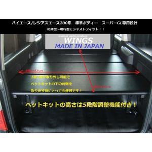 ハイエース/レジアスエース200系標準ボディースーパーGL用ベッドキット カーペット仕様