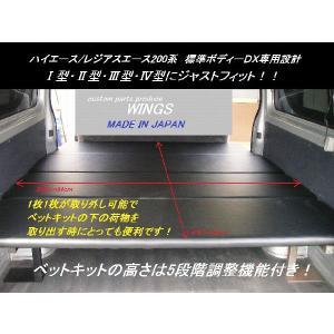 ハイエース/レジアスエース200系 標準ボディーDX用 ベッドキット 40mmクッション入りスタンダードレザー