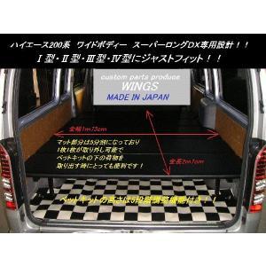 ハイエース/レジアスエース200系 ワイドボディースーパーロングDX用 ベッドキット10mmクッション入りスタンダードレザー