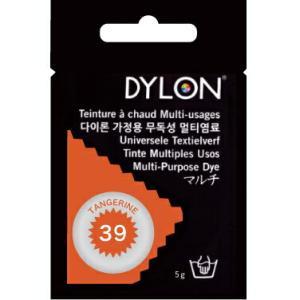 英国製家庭用染料 『ダイロン マルチ』 全22色の商品画像