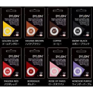 英国製家庭用染料 『ダイロン マルチ』 全22色の詳細画像2