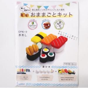 ●約7cm×4cm×3.5cm(マグロ寿司完成時) ★メール便は1個程度までになります。   ●素材...