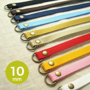 ●全長24cm テープ幅10mm Dカン内径約10mm ※1本単位のご注文になります ★メール便は2...