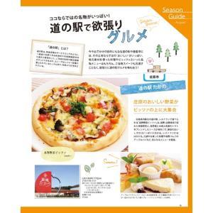 ウインク広島版2018年8月号『おいしい島旅』 - 広島・呉・東広島etc. のエリア情報|wink-jaken|05