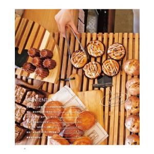 ウインク広島版2018年9月号『いま食べたいパンめぐり』 - 広島・呉・東広島etc. のエリア情報|wink-jaken|04
