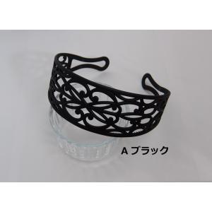 透かし編みカチューシャ 5cm 透かしレース模...の詳細画像1