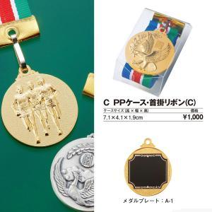 メダル/直径:4cm/PPケース/(SM40C...の詳細画像1