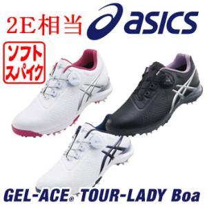 アシックス ASICS レディースゴルフシューズ 2E相当 ゲルエース ツアー レディ ボア TGN924 ソフトスパイク 防水タイプ |winning-golf
