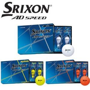 ダンロップ SRIXON スリクソン AD SPEED ゴルフボール 1ダース(12球入り) DUNLOP ゴルフボール 【セール価格】|winning-golf