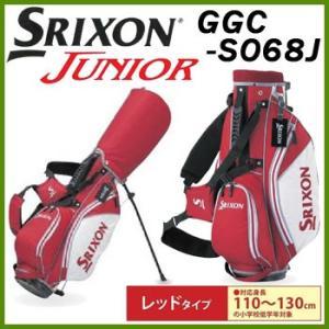 ダンロップ SRIXON スリクソン ジュニア用 キャディバッグ GGC−S068J 6.0型  スタンド式 レッドタイプ対応身長110〜130cm DUNLOP ゴルフ|winning-golf