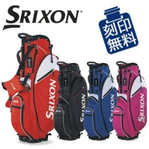ダンロップ SRIXON スリクソン 軽量キャディバッグ 9.5型 GGC-S135 軽量モデル 2.5kg DUNLOP ゴルフ キャディバッグ|winning-golf