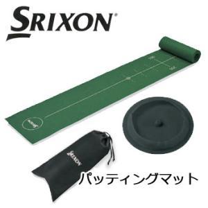 即納あり★ダンロップ SRIXON スリクソン パッティングマット GGF-38112 DUNLOP...