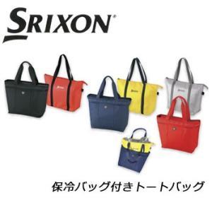 ダンロップ SRIXON スリクソン トートバッグ(保冷バッグ付き) GGF-B7005 DUNLOP ゴルフ|winning-golf