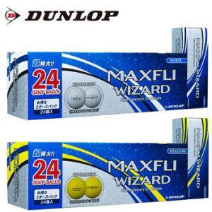 即納★[2021/NEW]ダンロップ DUNLOP ゴルフボール マックスフライ ウィザード 1箱(24球入り) MAXFLI WIZARD |winning-golf