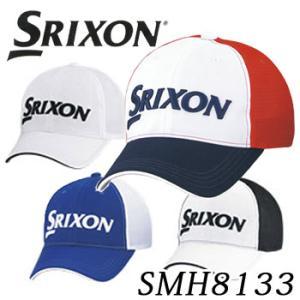 ダンロップ SRIXON スリクソン メッシュキャップ SMH8133 暑さ対策 夏用 ゴルフ |winning-golf