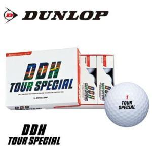 即納あり★【2ピースのロングセラー】ダンロップ ゴルフボール DDH ツアースペシャル 1ダース(12球) TOUR SPECIAL DDH TS2(DDHTS2L)|winning-golf