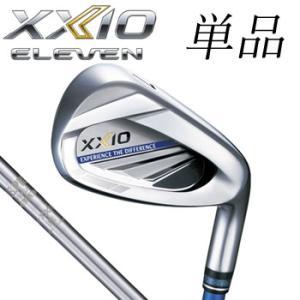 ダンロップ ゼクシオ イレブン アイアン単品(#5、AW、SW) N.S.PRO 860GH DST for XXIO スチールシャフト XXIO ELEVEN|winning-golf
