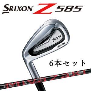 [レフティ]ダンロップ スリクソン Z585 アイアン 6本セット(#5〜9,PW) Miyazaki Mhana カーボンシャフト SRIXON Z585 アイアン|winning-golf