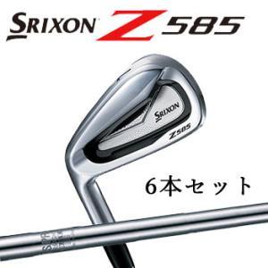 [レフティ]ダンロップ スリクソン Z585 アイアン 6本セット(#5〜9,PW) N.S.PRO 950GH DST スチールシャフト SRIXON Z585 アイアン|winning-golf